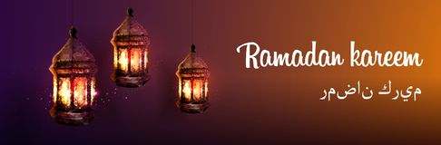 Ramadan lantern Ramadan Kareem vector royalty free illustration