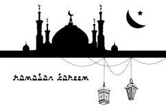 Ramadan lantern vector illustration