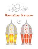 Ramadan lantern Stock Image
