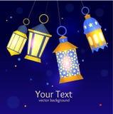 Ramadan Lanterns Background Vecteur Photo libre de droits