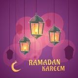 Ramadan Lanterns Illustration royalty free illustration