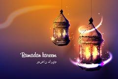 Ramadan Latarniowy Ramadan Kareem royalty ilustracja