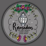 Ramadan le seul mois j'ai une date chaque nuit illustration stock