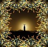 Ramadan minaret Fireworks colors frame. Ramadan minaret arabic mosque, Fireworks colors frame template Stock Image