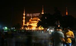 Ramadan month activities around Blue Mosque Stock Photos