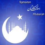 Ramadan Month Celebration stock afbeelding