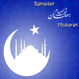 Ramadan Month Celebration stock image