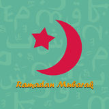Ramadan Month Celebration Stock Photos