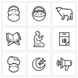 Ramadan - the month of fasting obligatory for Muslims icons set. Vector Illustration. Stock Photos