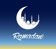 Ramadan moon Stock Image