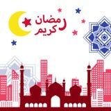Ramadan Mosque Background carré - Mughal Illustration de Vecteur