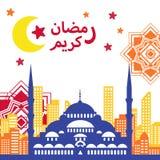 Ramadan Mosque Background carré - turc Illustration de Vecteur