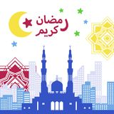 Ramadan Mosque Background carré - variante arabe illustration stock