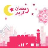 Ramadan Mosque Background carré - variante arabe simple Illustration Libre de Droits