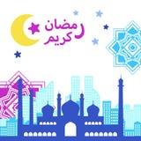 Ramadan Mosque Background carré - variante de Mughal Illustration Libre de Droits