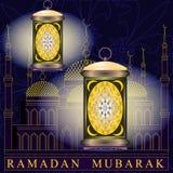 Ramadan. mosque on the background, holiday lanterns vector illustration