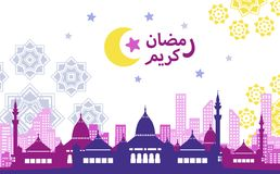 Ramadan Mosque Background - Javanese Illustration Libre de Droits