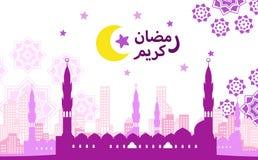 Ramadan Mosque Background - l'arabe Illustration de Vecteur