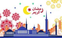 Ramadan Mosque Background - moderne Illustration de Vecteur