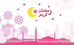 Ramadan Mosque Background - moderne Variante lizenzfreie abbildung