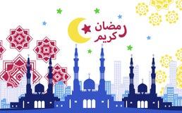 Ramadan Mosque Background - variante arabe Illustration Stock