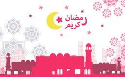Ramadan Mosque Background - variante arabe simple Illustration Libre de Droits