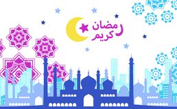 Ramadan Mosque Background - variante de Mughal Illustration Libre de Droits