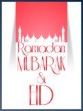 Ramadan Mosul abstrakt Zdjęcia Royalty Free