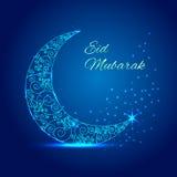 Ramadan Mosul kartka z pozdrowieniami Błyszcząca dekorująca półksiężyc księżyc z eleganckim tekstem Eid Mosul na błękitnym tle Obraz Stock