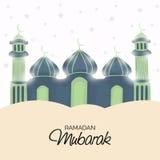Ramadan Mubarak vektor illustrationer