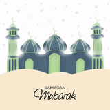 Ramadan Mubarak Στοκ εικόνα με δικαίωμα ελεύθερης χρήσης