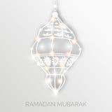 Ramadan Mubarak Στοκ φωτογραφίες με δικαίωμα ελεύθερης χρήσης