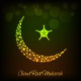 Ramadan Mubarak Στοκ Φωτογραφία