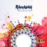 Ramadan Mubarak stock de ilustración
