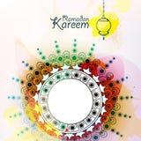 Ramadan Mubarak ilustración del vector