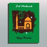 Ramadan Mubarak Royaltyfri Bild