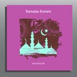 Ramadan Mubarak Royaltyfria Foton