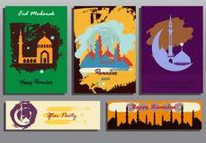 Ramadan Mubarak Arkivbild