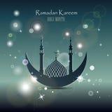 Ramadan Mubarak Arkivfoto