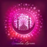 Ramadan Mubarak Royaltyfria Bilder