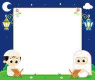 Ramadan Mubarak διανυσματική απεικόνιση
