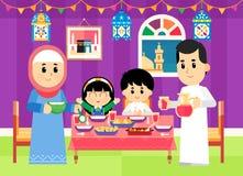 Ramadan Mubarak απεικόνιση αποθεμάτων