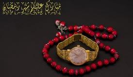 Ramadan Mubarak lizenzfreie stockbilder