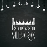 Ramadan Mubarak Abstract Immagine Stock