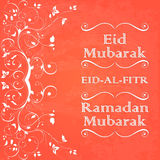 Ramadan Mubarak Abstract Arkivbilder