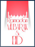 Ramadan Mubarak Abstract Royaltyfria Foton