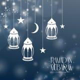 Ramadan Mubarak Abstract Arkivfoto