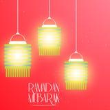 Ramadan Mubarak Abstract Royalty Free Stock Photography