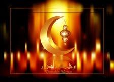 Ramadan mubarak background. Ramadan Kareem greeting card design with half moon and lantern  illustration. Golden lamp color. Or Blurred fire background of stock illustration