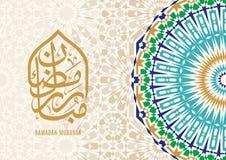 Ramadan Mubarak beautiful greeting card. royalty free illustration